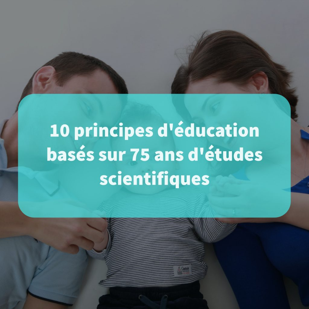 10-principes-deducation-bases-sur-75-ans-detudes-scientifiques